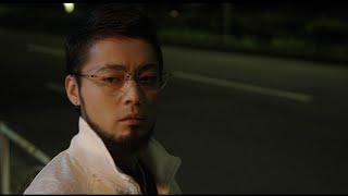 映画『闇金ウシジマくん Part3』&『〜ザ・ファイナル』予告編 高橋メアリージュン 検索動画 13