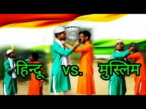 Hindu vs Muslim Fight Republic Day 26 january 2018 Part 1 by  ABCDcomedy abcd comedy