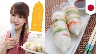 Готовим с кондомом: креативная японская кухня