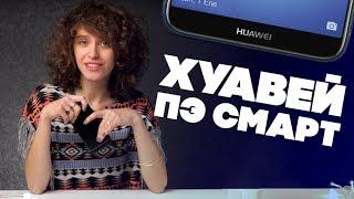 видео Функция беспроводной зарядки будет не только во флагманах Samsung