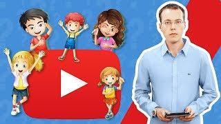 Правила YouTube для детских каналов. Как избежать бана детского канала в 2018 году?