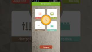 GLOBUS-INTER Заработок на Android/iOS/PC Вывод денег 50$ Декабрь 2017