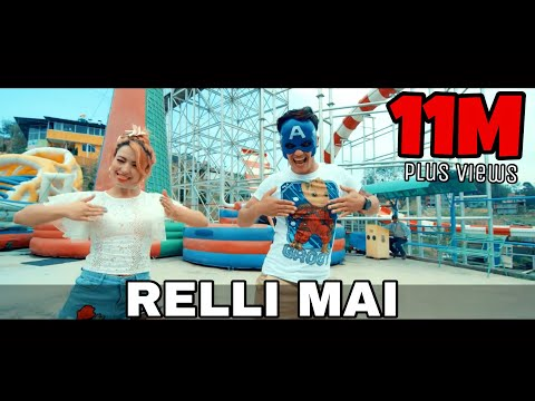 The Cartoonz Crew | Relli Mai | Tanka Budhathoki (Official Music Video 2018)