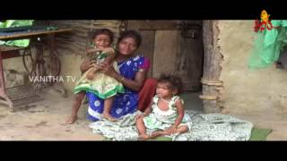 Tribal Agency People Facing Problems with Viral Fevers || Vizi…