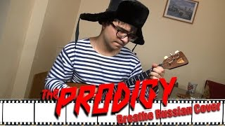 Download Prodigy - Breathe (Russian Cover) Mp3 and Videos
