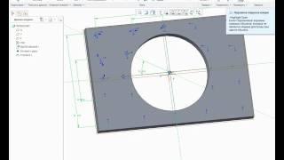 видео доступное обучение CREO массив по точкам