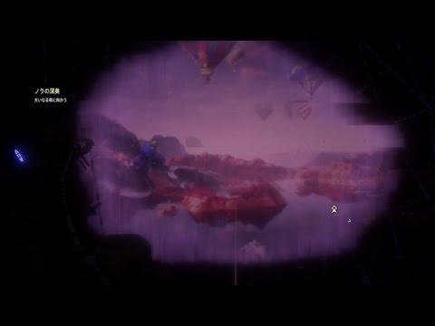 #96 【Horizon Zero Dawn(ホライゾン ゼロ・ドーン)】パウエル湖(ヴァンテージポイント)【&G】