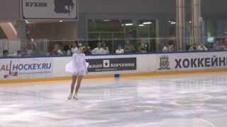 Ксения Феофанова, Финист Кап 2013, Интерпретация, Золото