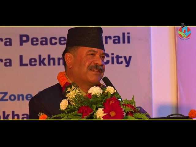 Babu Ram Kunwar || First Governor of Gandaki Pradesh || Rise to Empower Motivational Speech