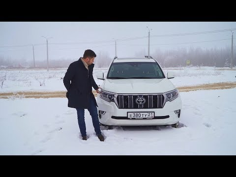 Toyota Land Cruiser Prado 2018.Едем по следам Патриота.