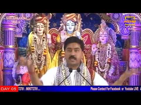 Ramkatha ramlila Agra by rajan ji maharaj on 30 may 2018 by rajan ji maharaj   part 5
