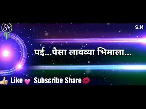 फाटक्या लूगड्यात नांदली रमाई [Anand Shinde] Whatsapp Video... ! Editing:-Sandesh Bharade S.B