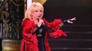 Gambar cover Ирина Аллегрова в юбилейном концерте Игоря Николаева в Crocus City 02 12 2015 Hall