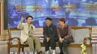 牛群、赵本山、宋丹丹小品《策划》 - part 1