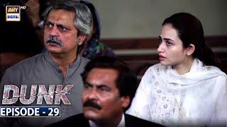 Dunk Episode 29 [Subtitle Eng] 17th July 2021 - ARY Digital Drama