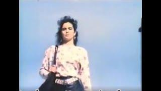 يا الزينة😘 - فرقة راينا راي 1983