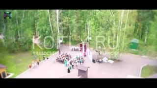 Видеосъемка свадьбы квадрокоптером с воздуха, аэросъемка, KOFLY Челябинск, wedding day dji phantom
