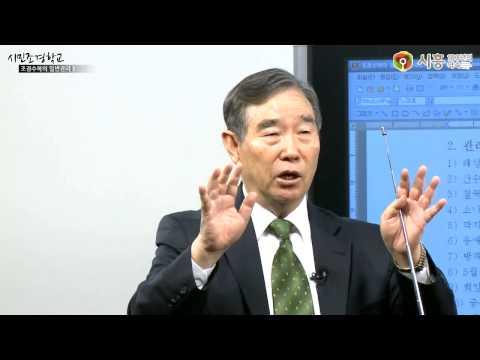 [시흥아카데미 자치보감] 시민조경학교(기본)