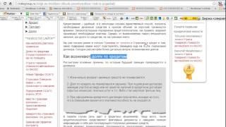 Как писать статьи для продвижения сайта(Статьи, которые сами себя продвигают. Как правильно писать статьи для продвижения сайта в поисковых систем..., 2015-07-14T13:39:16.000Z)