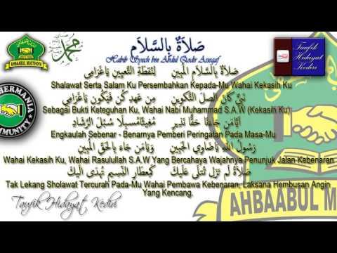 Teks Sholatun Dan Artinya Habib Syech Feat Gus Wahid Ahbaabul Musthofa Mp3