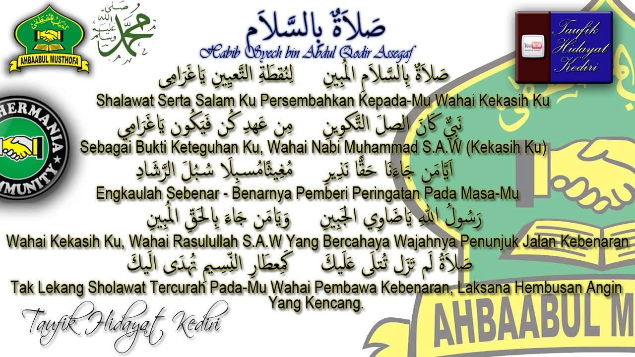Teks Sholatun Dan Artinya Habib Syech Feat Gus Wahid Ahbaabul