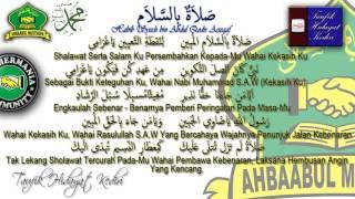 Teks Sholatun dan Artinya - Habib Syech feat. Gus Wahid (Ahbaabul Musthofa) + MP3