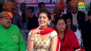Aaja Tere Laad Ladau    Sapna Dance    Kasan Gaushala Gurgaon Compitition
