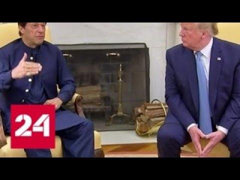 Трамп: если бы я захотел, Афганистан был бы стер с лица земли - Россия 24