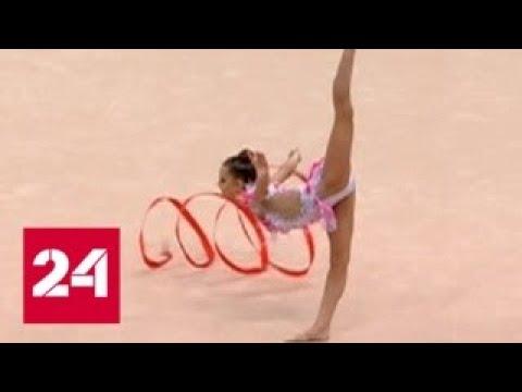 Сборная России лидирует в общем зачете Европейских игр - Россия 24