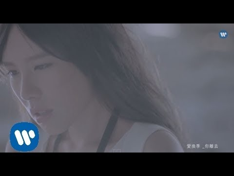Top Tracks - Diana Wang