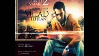 Milad Tehrani - Double Bed
