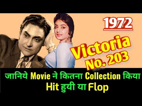 VICTORIA No. 203 1972 Bollywood Movie LifeTime WorldWide Box Office Collection   Rating