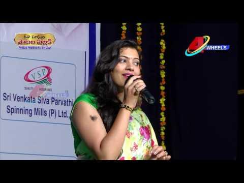 Geetha Madhuri Mega Musical Show in Guntur Part 3