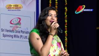 Geetha Madhuri Mega Musical Show in Guntur Part 3