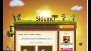обзор лаунчера SideMC -x32