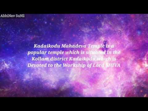 Kadaikodu Mahadeva Temple
