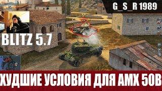 WoT Blitz - Максимальная сложность. Даже карта против тебя  - World of Tanks Blitz (WoTB)