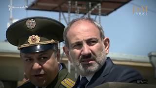 Армения важные события
