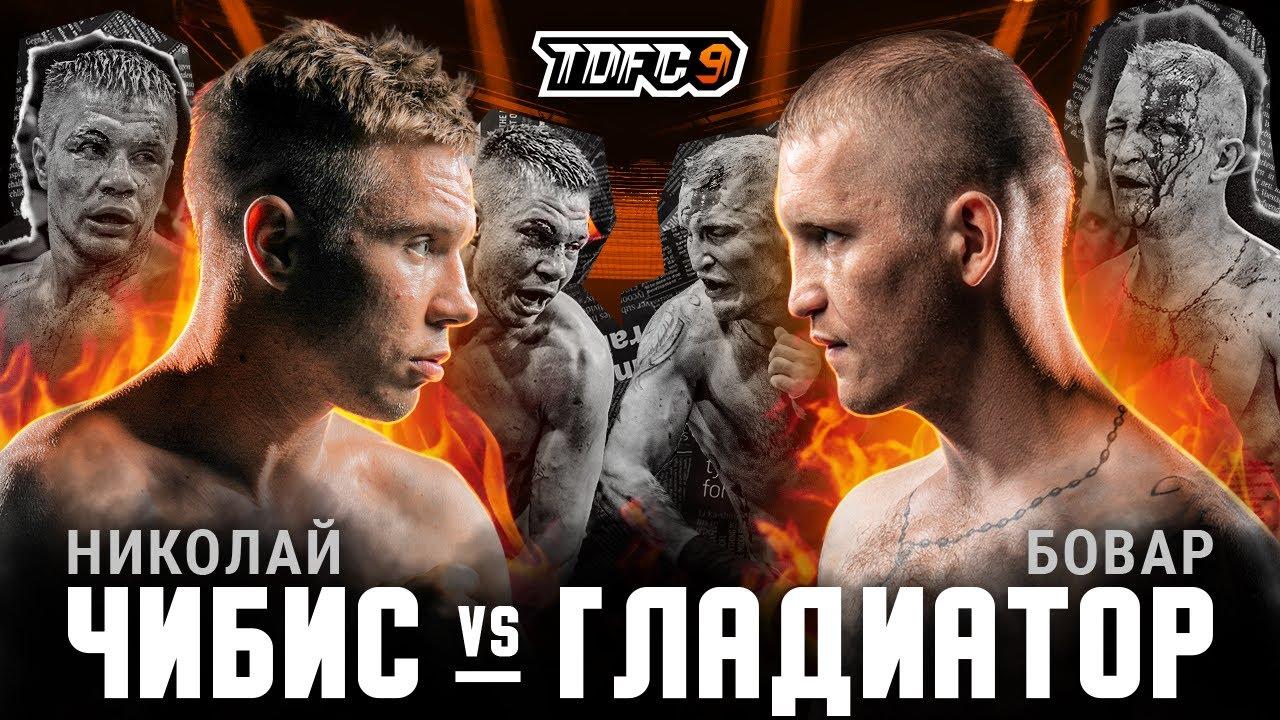 Download Чибиc vs. Гладиатор | Бой вечера | TDFC9 | Зал славы Top Dog