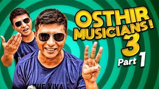 Osthir Musicians 03 - (Part 1) by Mango Squad