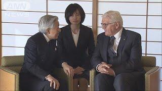 天皇皇后両陛下が、来日中のドイツの大統領夫妻と懇談されました。 両陛...