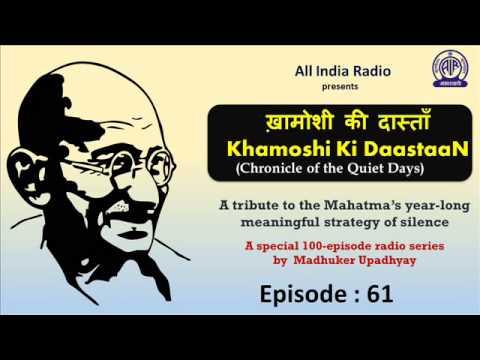 Khamoshi Ki DaastaaN (Chronicle of the Quiet Days) : Episode – 61