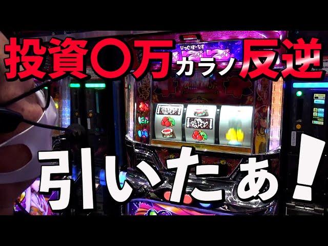 【ウシオ】【東海】【ウシオフミー】MEGAコンコルド1111BLAZE店!
