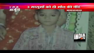 Woman poisons  her 3 sons to death in Moradabad, UP