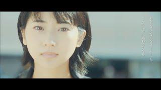 ハジ→ - 面影。 (Official MV ) サビVer.  武田玲奈 出演