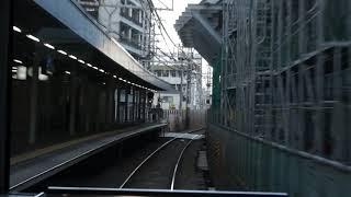 阪神本線前面展望 魚崎→芦屋 2018/12/14