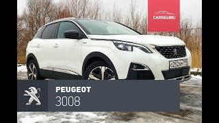 Peugeot 3008 тест-драйв, Tiguan на моноприводе не нужен.
