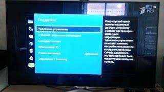 Как обновить по на телевизоре самсунг
