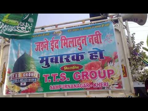 T.T.S. GROUP SPN