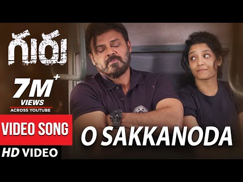 O Sakkanoda Full Video Song - Guru Video Songs - Venkatesh, Ritika Singh